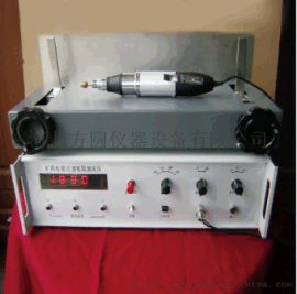 礦用電纜過渡電阻測試儀 SY-201