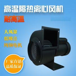 诚亿CY140H 长轴高温隔热风机热风循环风 耐高温抽风机