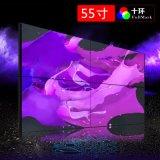 供應湖南省55寸3.5拼縫拼接單元+KTV,酒吧拼接展示