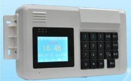 无线一卡通消费机、彩屏无线收费机、无线餐饮收费机