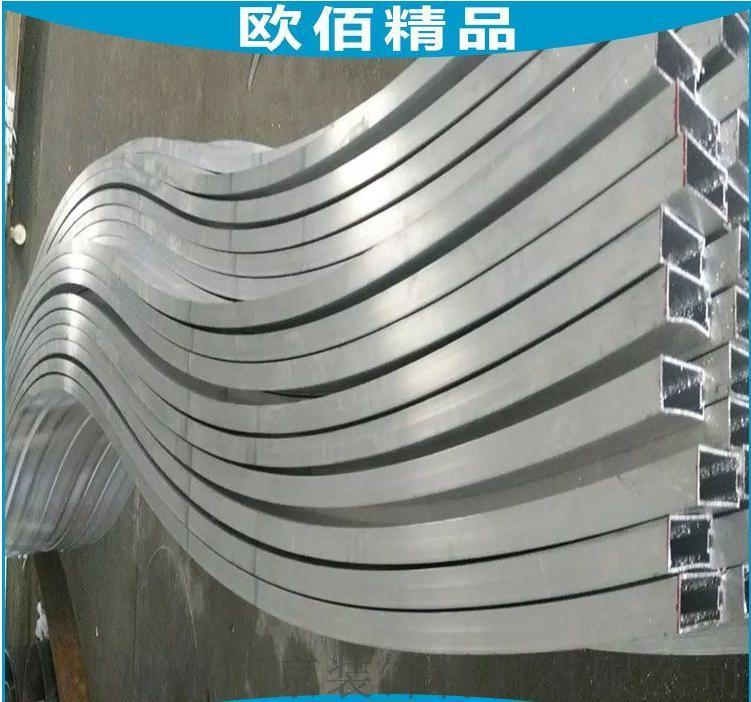 歐陸風情裝修風格裝飾材料異形木紋鋁方通