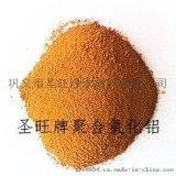 广州聚丙烯酰胺、聚合氯化铝一手货源