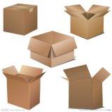 深圳龍華民治萬衆城紙箱生產廠家定做紙箱飛機盒扣底盒快遞紙盒
