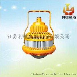 厂家价格LED防爆灯(江苏利雄)