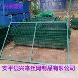 鐵絲網圍牆價格 圍牆用鐵絲網 道路框架護欄網規格