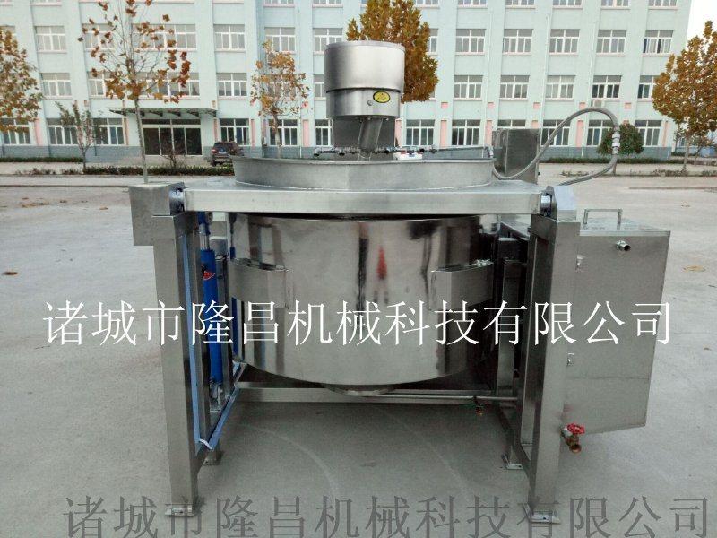 专业生产 全自动 加热方式多种 成型率高 油面筋油炸锅 油面筋搅拌锅