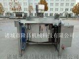 專業生產 全自動 加熱方式多種 成型率高 油面筋油炸鍋 油面筋攪拌鍋