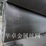 华卓供应ss31603不锈钢筛网 80目过滤网 海水腐蚀网