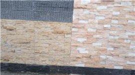 大理石文化石文化磚背景牆