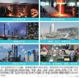 水泥厂循环水设备,化工厂循环冷却水设备,发电厂冷却循环水设备