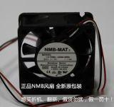2410ML-05W-B59 60*60*25 NMB风扇