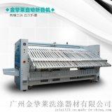 金挚莱 D-3000I 自动折叠机 洗衣房设备 大型工业设备 工业用