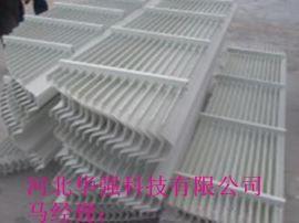 砖厂烟气脱硫除尘塔专用除雾器 除尘填料 华强制造13833808356
