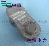 優質廠家供應U型掛環 U-7 UL-7 UK-0770掛環 連接金具