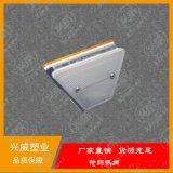 廠家直供反光標反光板梯形輪廓標反光片附着式雙支雙面輪廓標