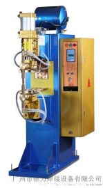 DB系列中频逆变式铝板点焊机