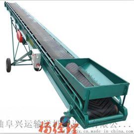 粮食皮带运输机 移动式皮带输送机 x2