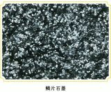 天然鳞片石墨(3um~500um)