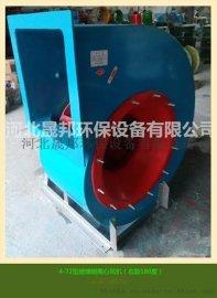晟邦F4-72玻璃钢离心风机中国**品牌通风机