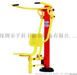 深圳市手拉手健身运动设备厂家/运动器材