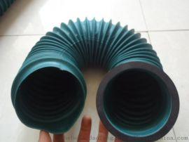 数控机床专用耐高温、耐磨伸缩式丝杠、油缸保护套防护罩(生产厂家)