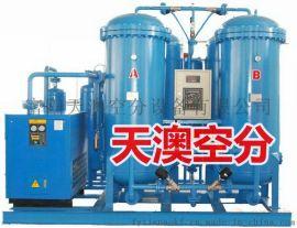 铝轮毂铸造用制氮机