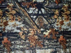 帐篷布打猎迷彩打猎帐篷阻燃遮光防水面料枯叶迷彩