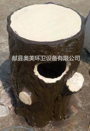 厂家直销 户外耐腐蚀玻璃钢垃圾桶 树桩造型垃圾桶 户外垃圾箱