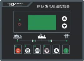 发电机组控制器(BF3A)