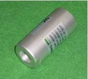 防爆紫外火焰探测器