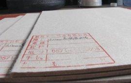灰板纸(qq-012)