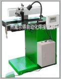不锈钢板焊接设备(ZF-300)