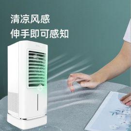 便携式迷你冷风机 二代空调扇水冷风扇桌面风扇