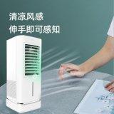 攜帶型迷你冷風機 二代空調扇水冷風扇桌面風扇