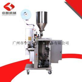 供应中凯牌连续式干燥剂包装机 高速硅胶颗粒包装机