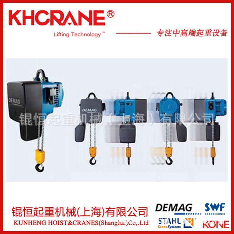 进口德马格环链电动葫芦 DC-Com5 500kg电动葫芦厂家直销