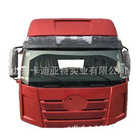 厂家直销 平稳舒适隔绝噪音 一汽解放J6高顶高配驾驶室总成