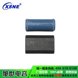 吊扇灯调速器电容器MKP-X2 1.2uF~5uF/275V