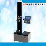 厂价直销 海绵橡胶塑胶断裂拉力测定仪 海绵抗拉伸撕裂强度试验机