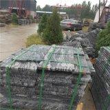 浪淘沙石材厂家 幻彩麻 海浪花灰色板材 干挂地铺