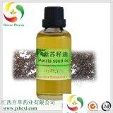 紫苏籽油 苏子油 压榨 富含a-亚麻酸 现货
