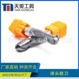 廠家直供 HRC45° CNC刀具 塗層鎢鋼球頭銑刀 接受非標定製