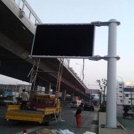戶外城市主幹道P16交通誘導顯示屏