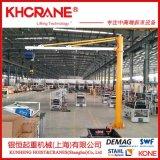 定柱悬臂吊|小型悬臂起重机悬挂式 壁柱式旋臂起重机KBK行车安装