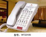 酒店客房电话机(WT2310S)