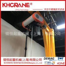 科尼kone0.5t环链电动葫芦 科尼XN500kg变频双速链条葫芦