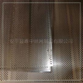 镀锌冲孔板 圆孔网 洞洞板货架不锈钢板冲孔网 厂家直销