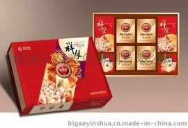 专业生产设计制作各类食品类彩印包装盒