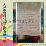 锦轩ABS PMMA 亚克力基材自干丝印油墨 用于 丝网印刷油墨