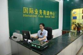 蜀山区DHL国际快递服务热线